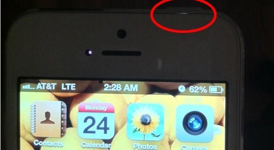 iPhone 5 Light leakage Issue